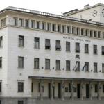 Кредитната история в ЦКР - основен фактор при одобрението на Банковите кредити
